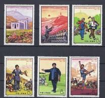 1972 CHINE CHINA FORUM YENAN LITERATUR KUNST ART VOLKSOPER OPERA  MI 1102-1107 YT 1849-1854 - 1949 - ... Repubblica Popolare