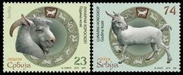 Serbia, 2015, Lunar Horoscope - Year Of The Goat , Set, MNH, Mi# 589/90 - Serbie