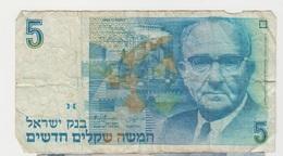 ISRAEL 5 Shequalim 1985 P52a VG - Israel