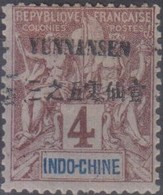 Indocina 1902 MiN°19 VI YUNNANSEN (*) - Indochina (1889-1945)