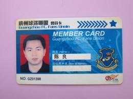 Guangzhou CSL Football Club Fans Union Member Card - Phonecards