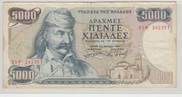 GRECE 5000 Drachmes 1984 P203a VG+ - Grèce