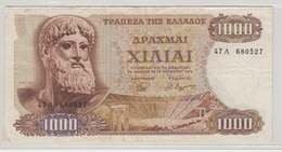 GRECE 1000 Drachmes 1970 P198b VG+ - Greece