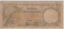 GRECE 50 Drachmes 1935 P104a VG- - Grèce