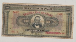 GRECE 1000 Drachmes 1926 P100b VG- - Greece