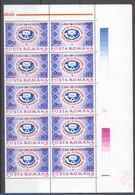 Rumänien; 1996; Michel 5194**, Yv 4341**, Scott 4113**; Block 10 Stück, Overprint, überdruck, Supratipar - 1948-.... Republics