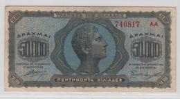 GRECE 50000 Drachmes 1944 P124a VF - Greece