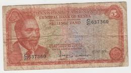 KENYA 5 Shillings 1978 P15 VG - Kenya