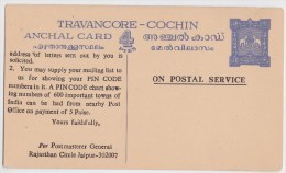 TRAVANCORE-COCHIN - ANCHAL CARD - ON POSTAL SERVICE - JAIPUR INDIA FOUR PIES POSTAL STATIONERY - ELEPHANT - ENTIER INDE - Inland Letter Cards