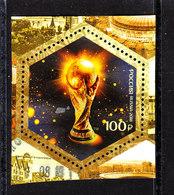 Russia  -  2018. Coppa Del Mondo. World Cup. From Sheet; Rare - 2018 – Russia