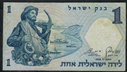ISRAEL P30a 1 LIROT 1958 Black S/n      VF   NO P.h. - Israel