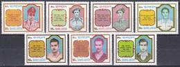 Bangladesch Bangladesh 1982 Geschichte History Freiheitskampf Freedom Revolution Helden Heros, Mi. 170-6 ** - Bangladesch