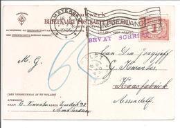 Amsterdam.Columbia Vlag.V210 16.8.06. >Assendelft.Stempel: BEVAT SCHRIFT - Poststempels/ Marcofilie