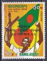 Bangladesch Bangladesh 1982 Militär Military Armee Army Streitkräfte Waffen Arms Fahnen Flaggen Flags, Mi. 169 ** - Bangladesch