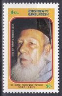 Bangladesch Bangladesh 1982 Persönlichkeiten Erziehung Education Statistik Kuzi Motahar Hussain, Mi. 166 ** - Bangladesch