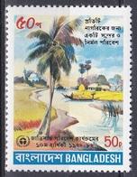 Bangladesch Bangladesh 1982 Organisationen UNO ONU Umweltschutz Environment Protection Palmen Palms Bäume, Mi. 165 ** - Bangladesch