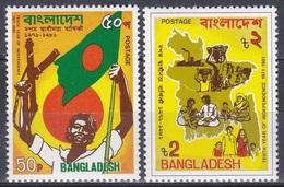 Bangladesch Bangladesh 1981 Geschichte History Unabhängigkeit Independence Waffen Arms Fahnen Flagge Flag, Mi. 155-6 ** - Bangladesch