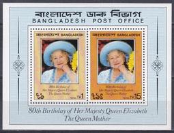 Bangladesch Bangladesh 1981 Persönlichkeiten Königshäuser Royals Königinmutter Elisabeth Geburtstag Birthday, Bl. 9 ** - Bangladesch