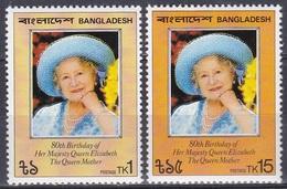 Bangladesch Bangladesh 1981 Persönlichkeiten Königshäuser Royals Königinmutter Elisabeth Geburtstag, Mi. 153-4 ** - Bangladesch