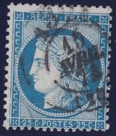 N°60A Cachet à Date Bureau De Passe 1307 Et Plusieurs Variétés Sur Les Filets, TB - 1871-1875 Ceres