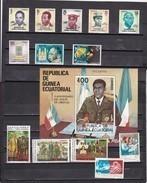 Guinea Ecuatorial Año 1981 Completo - Equatorial Guinea
