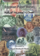 Egypt: Egyptian Paper Money, By Sayed Desokey El Sherif, 2002 - Books & Software