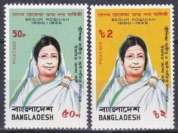 Bangladesch Bangladesh 1980 Persönlichkeiten Frauen Women Emanzipation Emancipation Begum Roquiah, Mi. 142-3 ** - Bangladesch