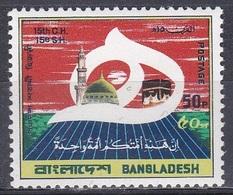 Bangladesch Bangladesh 1980 Religionen Islam Zeitrechnung Calendar Hedschra Mekka Kabbah, Mi. 141 ** - Bangladesch