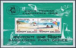 Bangladesch Bangladesh 1980 Wirtschaft Economy Tourismus Tourism UNO ONU Strand Strände Beaches, Bl. 8 ** - Bangladesch