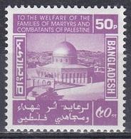 Bangladesch Bangladesh 1980 Religionen Islam Heiligtümer Sanctuaries Bauwerke Buildings Felsendom Jerusalem, Mi. 137 ** - Bangladesch