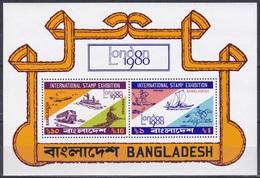 Bangladesch Bangladesh 1980 Philatelie Philately Briefmarkenausstellung Stamp Exhibition Post LONDON, Bl. 7 ** - Bangladesh
