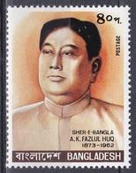 Bangladesch Bangladesh 1980 Geschichte History Persönlichkeiten Politiker Politicans Fazlul Huq, Mi. 134 ** - Bangladesch