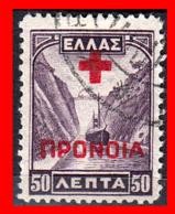 GRECIA – GREECE   SELLO  AÑO 1927 - Usados