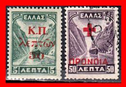 GRECIA – GREECE  2 SELLOS  AÑO 1927 - Usados