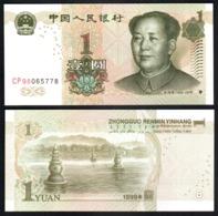 Cina 1 Yuan FdS 1999 China UNC - Cina