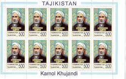 Tajikistan.1996 Poet Kamol Khujandi -675. M/S Of 10 . Michel # 107 - Tajikistan