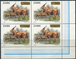Zaire 1994. Michel #1110 MNH/Luxe. Antelope. (Mistake) RRR!!! (Ts02) - Zaire