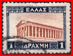 GRECIA – GREECE   SELLO  AÑO 1978 TEMPLE OF HEPHAESTUS - Usados