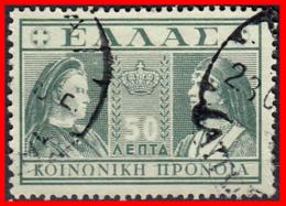 GRECIA – GREECE   SELLO  AÑO 1939 Queens Olga And Sophia - Usados