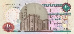 Egypt 5 Pounds, P-64 (8.3.2004) - UNC - Not Listed Date! - Signature 22 - Aegypten