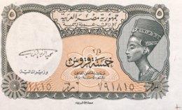 Egypt 5 Piastres, P-185 (L.1940) - UNC - Error Cut - Egypte