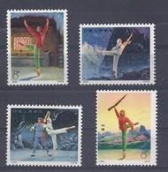 1973 CHINE CHINA BALLETT BALLET MI 1144-1147 YT 1887-1890 - Nuovi