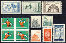 China - PRC 50 Years' - Lot Of 8 New Stamps And One Blook Of Four MNH** (see Description) 1 Images - Ungebraucht