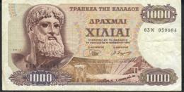 GREECE P198b 1000 DRACHMAS 1970  VF  NO P.h. - Grèce