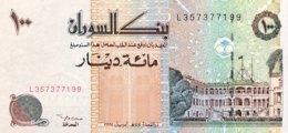 Sudan 100 Pounds, P-56 (1994) - UNC - Soudan