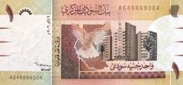 Sudan 1 Pound, P-64 (9.7.2006) - UNC - Soudan