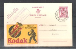 """EP Belgique Publibel 784 """" Kodak Filmen Toestellen """" - Ronse - Jean Vanimpe Notaire à Renaix 1948 - Entiers Postaux"""