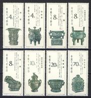 China - PRC 1982 - Bronze Of Western Zhou Dynasty Complete Series MNH** (see Description) 1 Images - 1949 - ... Volksrepublik