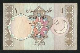 Pakistan BANKNOTE 1 Rupees  Signature HABIB AL BAG - Pakistan