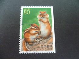 TIMBRE JAPON  N°   2166a  ECUREUIL  SQUIRREL - 1989-... Empereur Akihito (Ere Heisei)
